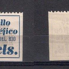 Sellos: ESPAÑA GUERRA CIVIL LORA DEL RIO ** NUEVO DOBLEZ - 3/9. Lote 156586438