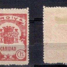 Sellos: ESPAÑA GUERRA CIVIL ORGIVA CARIDAD * NUEVO - 3/9. Lote 156586538