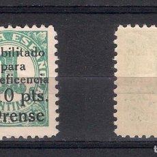 Sellos: ESPAÑA GUERRA CIVIL HABILITADO ORENSE * NUEVO - 3/9. Lote 156587722