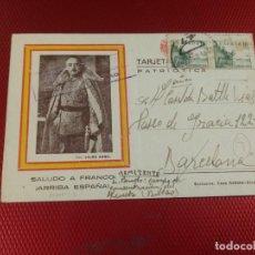 Sellos: TARJETA POSTAL PATRIÓTICA CAMPO DE CONCENTRACIÓN DE DEUSTO. BILBAO. CIRCULADA. 21/2/1939. Lote 156603862