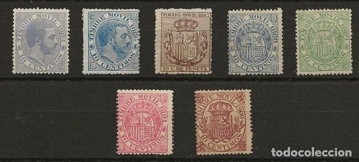 R61/ ESPAÑA 7 SELLOS FISCALES, NUEVOS (*)/ * (Sellos - España - Guerra Civil - De 1.936 a 1.939 - Nuevos)