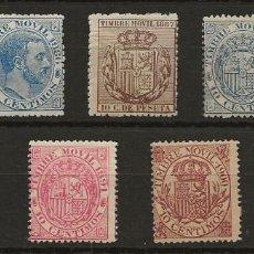 Sellos: R61/ ESPAÑA 7 SELLOS FISCALES, NUEVOS (*)/ *. Lote 156644014