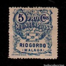 Sellos: A3-13 VIÑETA GUERRA CIVIL RIOGORDO (MALAGA) FESOFI Nº 3A PAPEL CREMA VALOR 5 CTS.. Lote 156652894