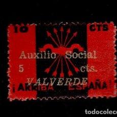 Sellos: A3-13 VIÑETA GUERRA CIVIL VALVERDE DEL CAMINO (HUELVA) FESOFI Nº 14 SCGA. ORO VALOR 5 CTS. S. 10 . Lote 156654450