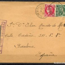 Sellos: GUERRA CIVIL POST, CARTA CIRCULADA DE FRANCIA A ESPAÑA, 1939, REF. 3. Lote 156672414