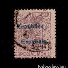 Sellos: F1-12 FISCAL ESPECIAL MOVIL SOBRECARGADO REPUBLICA ESPAÑOLA EN HORIZONTAL EN AZUL VALOR 90 CTS. C. Lote 156681714