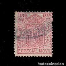 Sellos: F1-12 FISCAL ESPECIAL MOVIL VALOR CTS. ROJO. Lote 156682146
