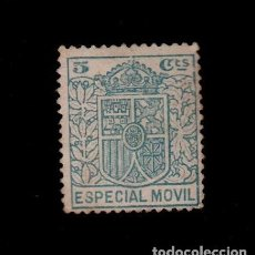 Sellos: F1-12 FISCAL ESPECIAL MOVIL VALOR 5 CTS. AZUL. Lote 156682314