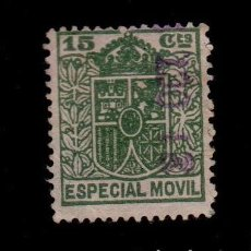 Sellos: F1-12 FISCAL ESPECIAL MOVIL VALOR 15 CTS. VERDE. Lote 156682366