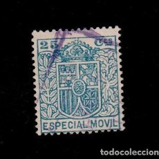 Sellos: F1-12 FISCAL ESPECIAL MOVIL VALOR 25 CTS. AZUL. Lote 156682506