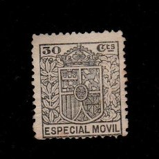 Sellos: F1-12 FISCAL ESPECIAL MOVIL VALOR 30 CTS. NEGRO. Lote 156682898