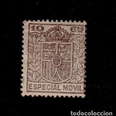 Sellos: F1-12 FISCAL ESPECIAL MOVIL VALOR10 CTS. CASTAÑO. Lote 156683026