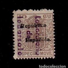 Sellos: F1-12 FISCAL ESPECIAL MOVIL PUBLICITARIO (LABORATORIO LODARSOLO) SOBRECARGADO REPUBLICA ESPAÑOLA E. Lote 156683146