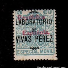 Sellos: F1-12 FISCAL ESPECIAL MOVIL PUBLICITARIO SOBRECARGADO REPUBLICA ESPAÑOLA EN HORIZONTAL EN ROJO VAL. Lote 156683226