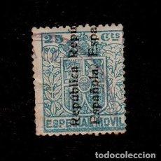 Sellos: F1-12 FISCAL ESPECIAL MOVIL SOBRECARGADO REPUBLICA ESPAÑOLA EN NEGRO EN VERTICAL VALOR 25 CTS. COL. Lote 156683294