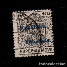 Sellos: F1-12 FISCAL ESPECIAL MOVIL SOBRECARGADO REPUBLICA ESPAÑOLA EN HORIZONTAL AZUL VALOR 30 CTS. NEGRO. Lote 156683394