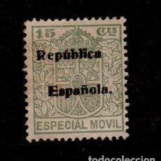Sellos: F1-13 FISCAL ESPECIAL MOVIL SOBRECARGADO REPUBLICA ESPAÑOLA EN NEGRO EN HORIZOLTAL VALOR 15 CTS. C. Lote 156683810