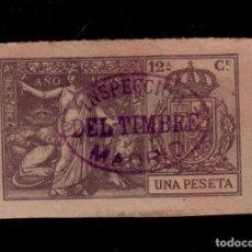 Sellos: F2- FISCAL CLASE 12ª - 1 PESETA - NEGRO - ANULACION POR LA INSPECCION - DEL TIMBRE - MADRID CORONA . Lote 156684126