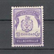 Selos: SELLO GUERRA CIVIL: CARIDAD, AYUNTAMIENTO NACIONAL VILLACARRILLO (JAEN) - 10 CTS. Lote 156733670