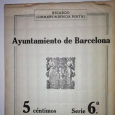 Sellos: IMPRESIONANTE CARPETA DE 2500 SELLOS EN PLIEGOS COMPLETOS DE BARCELONA 1936 NUEVOS. Lote 156744922
