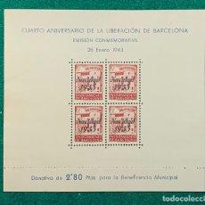 Sellos: AÑO 1943. BARCELONA HOJITA Nº 53 NAVIDAD 1943. Lote 156770722