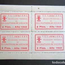 Sellos: BLOQUE DE 4 VIÑETAS FALANGE. DELEGACIÓN PROVINCIAL DE EX-CAUTIVOS DE VIZCAYA. 2 PESETAS. AÑO 1942. . Lote 156830370