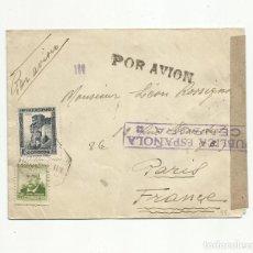 Sellos: CIRCULADA 1938 DE BARCELONA A PARIS FRANCIA CON CENSURA REPUBLICANA. Lote 156942646