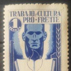 Sellos: GUERRA CIVIL VIÑETA PRO FRENTE CUTURA Y TRABAJO CNT Y FAI. Lote 156954581