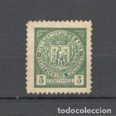 Sellos: SELLO BENEFICENCIA: AYUNTAMIENTO DE CÁDIZ BENEFICENCIA MUNICIPAL - 5 CENTIMOS. Lote 157066214