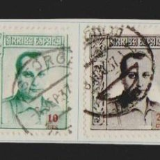 Sellos: ESTADO ESPAÑOL.4 SELLOS DE JOSE ANTONIO PRIMO DE RIVERA.AÑO 1937.USADOS.. Lote 157262374