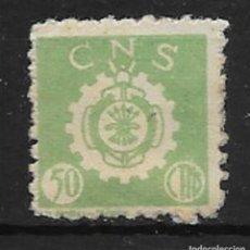 Sellos: C.N.S. EDIFIL N/C. 50 CTS. VERDE.. Lote 157272714