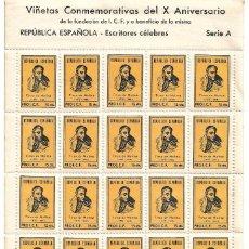 Sellos: REPUBLICA ESPAÑOLA .- 25 VIÑETAS CONMEMORATIVAS X ANIVERSARIO FUNDACION I.C.F. TIRSO E MOLINA. Lote 157334258
