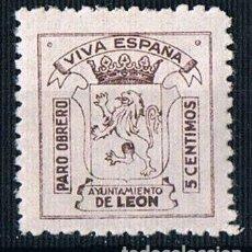 Francobolli: GUERRA CIVIL SELLO LOCAL PARO OBRERO VIVA ESPAÑA AYUNTAMIENTO DE LEON. 10 CENTIMOS * LOT007. Lote 157375866