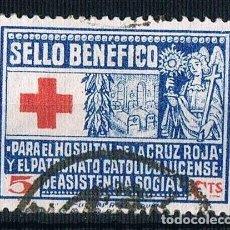 Sellos: GUERRA CIVIL. SELLO BENEFICO PARA EL HOSPITAL CRUZ ROJA Y EL PATRONATO CATOLICO LUGO º LOT007. Lote 157378274
