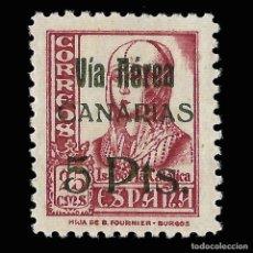 Sellos: SELLOS. ESPAÑA.CANARIAS.1937.SELLOS REPUBLICANOS NACIONALES HABILITADO.5 P S 25C. NUEVO** EDIFIL 48. Lote 157494266