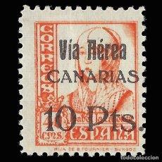 Sellos: SELLOS. ESPAÑA. CANARIAS.1937.SELLOS REPUBLICANOS NACIONALES HABILITADO.10 P S 40C. NUEVO** EDIFI 49. Lote 157496294