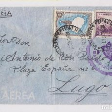Sellos: SOBRE DE ARGENTINA A LUGO, GALICIA. 1942. CENSURA MILITAR. Lote 157538582