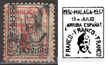 MALAGA EDIFIL Nº 43, SOBRECARGADO EN ROJO IMAGEN FRANCO (VER EN LA IMAGEN) SOBRE ISABEL 15 CT, USADO (Sellos - España - Guerra Civil - Locales - Usados)