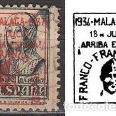 Sellos: MALAGA EDIFIL Nº 43, SOBRECARGADO EN ROJO IMAGEN FRANCO (VER EN LA IMAGEN) SOBRE ISABEL 15 CT, USADO. Lote 157752158