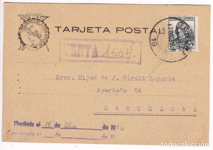 CM2-4- TARJETA POSTAL DALMAU CARLES GERONA 1936. MARCAS COMITES CONTRO UGT/ CNT (Sellos - España - Guerra Civil - De 1.936 a 1.939 - Cartas)