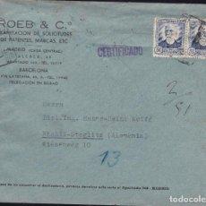Sellos: CM2-33- CERTIFICADO MADRID- BERLÍN 1936. CENSURA CERIFICADOS MADRID . VARIEDAD SELLOS. Lote 158237638
