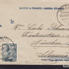 Selos: F4-62- CARTA ILUSTRADA FRANCO. MADRID -ALEMANIA 1939. CENSURA. LUJO. Lote 158253526