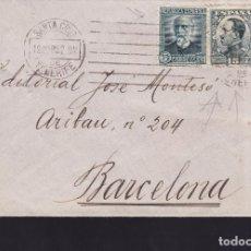 Sellos: CM2-51- CARTA SANTA CRUZ DE TENERIFE 1932. FRANQUEO MIXTO 2 EMISIONES . Lote 158264830