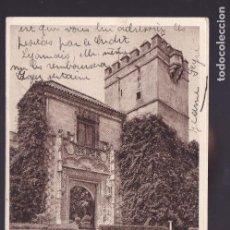 Sellos: CM2-62- POSTAL ALCAZAR SEVILLA- FRANCIA 1937. CENSURA , LOCAL Y SELLO 50 CTS JUNTA DEFENSA. Lote 158282218