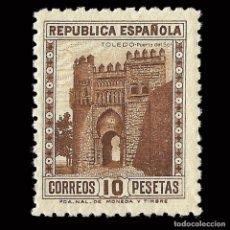Sellos: SELLOS. ESPAÑA. II REPÚBLICA. 1938.MONUMENTOS Y AUTOGIRO 10P.CASTAÑO.NUEVO** EDIFIL. Nº772. Lote 158418650
