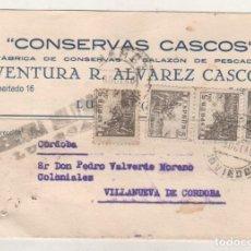 Sellos: CONSERVAS CASCOS FÁBRICA DE CONSERVAS Y SALAZÓN DE PESCADOS. VENTURA R. ALVAREZ CÓRDOBA.. Lote 158695866