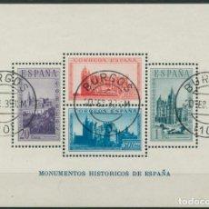 Sellos: ESPAÑA 1938. EDIFIL 847** - MONUMENTOS HISTÓRICOS. Lote 158699942
