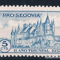 Sellos: GUERRA CIVIL. SELLO LOCAL. PRO SEGOVIA II AÑO TRIUNFAL 1937 5 CTS ** LOT006. Lote 158835246