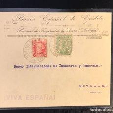 Sellos: FREGENAL DE LA SIERRA (BADAJOZ). 1937. CIRCULADA A SEVILLA POR BANCO ESPAÑOL CRÉDITO. Lote 158927950