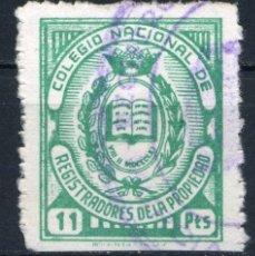 Sellos: ESPAÑA. COLEGIO REGISTRADORES DE LA PROPRIEDAD. CATÁLOGO ALEMANY-EDIFIL CAPITULO VI (PAG.60) Nº44. Lote 148781790